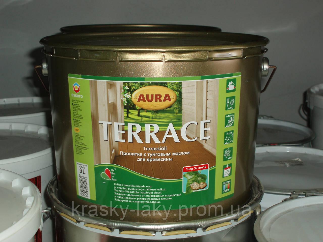Олія для терас Aura Terrace, 9л