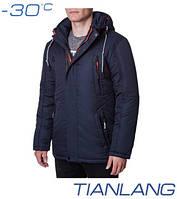 Зимняя куртка качественная со скидкой