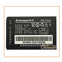 Аккумулятор Lenovo E118, E210, E217, E268, E369,  i300, i370, i389 (BL-045A) 800 mAh Original