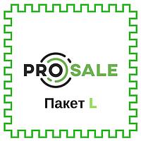 Реклама ProSale пакет L