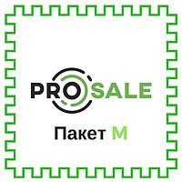 Реклама ProSale пакет M