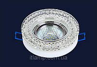 Точечный светильник круглый со стразамиLst716MKD076