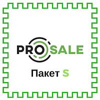 Реклама ProSale пакет S