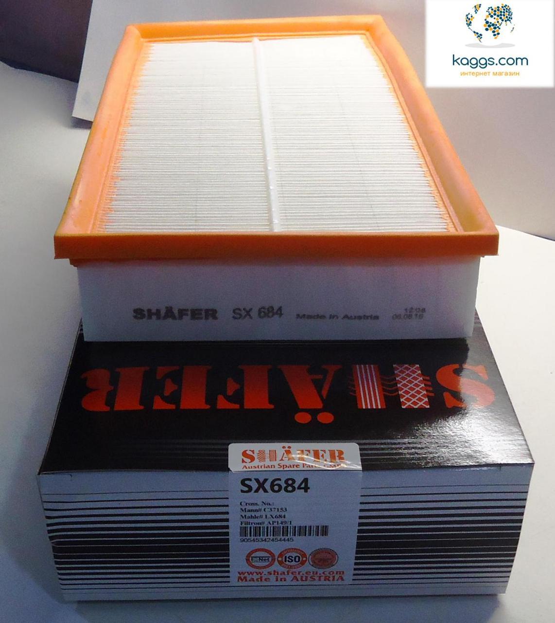 SHÄFER sx684 воздушный фильтр для AUDI, SEAT, SKODA  VW (VOLKSWAGEN).