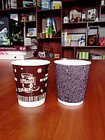 Бумажные стаканы для гарячих и холодных напитков