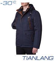 Куртка мужская зимняя комфортная - Скидка
