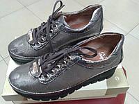 НОВИНКА! Стильные туфли на высокой танкетке из натуральной кожи  VIKTTORIO  RICO бронза.