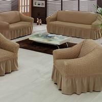Чехлы для мебели HomyTex
