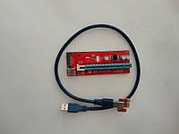Райзер (рейзер) SATA 007S PCI-E 1X to 16X 60 см кабель