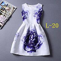 Роскошное платье..