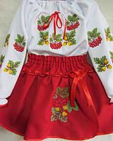 Вышитый детский костюм Калина-Дубок LL