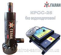 Электродный котел Галан Гейзер 9 + автоматика КРОС 25