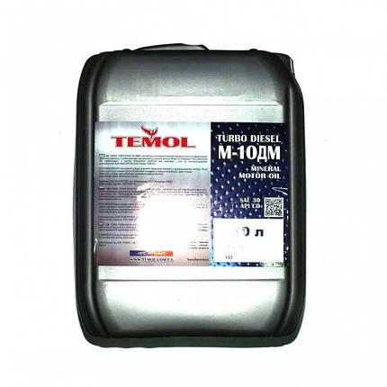 Масло TEMOL Turbo Diesel М10ДМ SAE 30 10л, фото 2