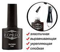 База Komilfo X-Base Coat – база для гель-лака, 8 мл