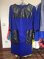 Платье кожаные карманы