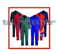 Рабочие костюмы униформа оптом (от 50 шт.)