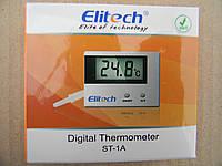 Цифровой термометр ST-1