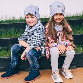 Осенние детские шапки Янгол.