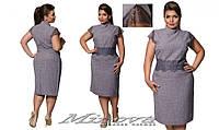 Стильное платье из габардина большого размера ТМ Минова ( р. 48-54 )