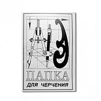 ПДЧ А3 20  лист.   пл. 120  г/м². (арт.ПДЧА3160)