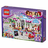 Конструктор LEGO FRIENDS  41119