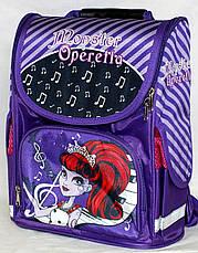 "Рюкзак школьный каркасный ""Monster High - Operetta"" 974698,  ТМ ""Smile"", фото 2"