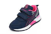 Кроссовки для девочки. Blue/Peach(25-30)