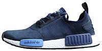 Мужские кроссовки Adidas NMD Suede Blue (Адидас НМД) замшевые синие
