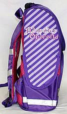 "Рюкзак школьный каркасный ""Monster High - Operetta"" 974698,  ТМ ""Smile"", фото 3"