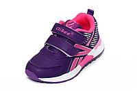 Кроссовки для девочки. Purple (25-30)
