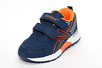 Детские кроссовки для мальчиков. (25-30) Blue/orange
