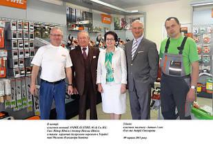 """Магазин """"Добрий господар"""" радушно принимает у себя почетных гостей - владельцев всемирно известной компании ANDREAS STIHL AG & CO. KG"""