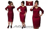 Нарядное платье с гипюром большого размера ТМ Минова ( р. 50-56 )