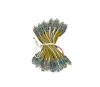 Светодиод быстрого монтажа 9мм 12V, желтый