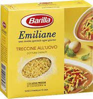 Макароны Barilla Emiliane Treccine 250г