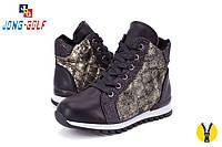 Демисезонная обувь оптом. Ботиночки для девочек оптом от производителя Jong Golf C8135-0 (8 пар,32-37)