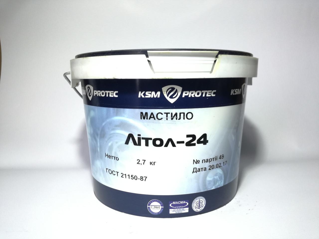 Смазка KSM Protec Литол-24 2,7кг