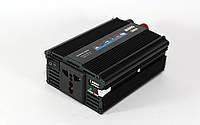 Преобразователь AC/DC SSK 500W 24V (инвертор)