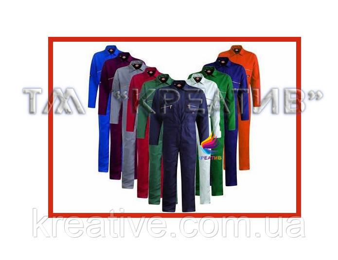 Рабочие костюмы под заказ оптом (от 50 шт.)