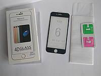 4D/5D full glue защитное стекло черное для iPhone 6 / 6s с полной проклейкой