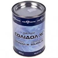 Смазка KSM Protec Солидол Жировой 0,8кг
