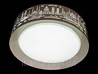 Светильник светодиодный Dh 9909/500