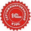 """Набор группы на вечерний курс """"Использование прикладного решения """"1С:Бухгалтерия 8 для Украины"""""""