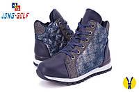 Демисезонная обувь оптом. Ботиночки для девочек оптом от производителя Jong Golf C8135-1 (8 пар,32-37)