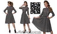 Элегантное  женское платье   размер 42-48