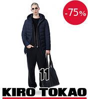 Зимняя мужская куртка Киро Токао