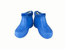 Женские галоши голубые ( Код : Гп-06)
