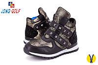 Демисезонная обувь оптом. Ботиночки для девочек оптом от производителя Jong Golf C8138-0 (8 пар,32-37)