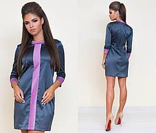 Н6000 Платье атласное со змейкой 42, 44, 46, фото 3