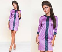 Н6000 Платье атласное со змейкой 42, 44, 46, фото 2